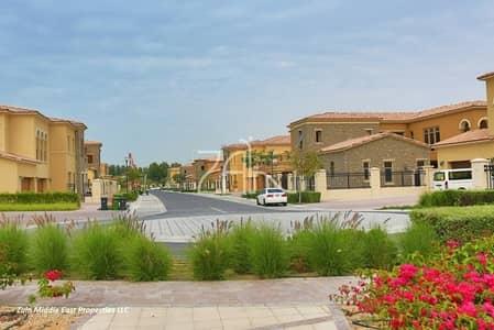 4 Bedroom Townhouse for Sale in Saadiyat Island, Abu Dhabi - Beautiful 4 BR in Great Location with Garden