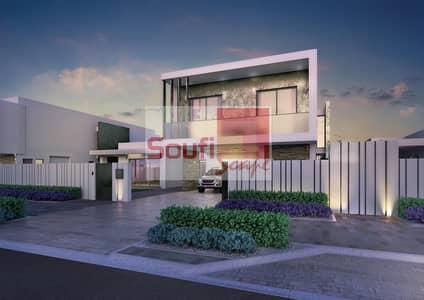 فیلا 4 غرفة نوم للبيع في جزيرة ياس، أبوظبي - 10% Discount | ZERO Commission| Zero Services