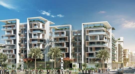 فلیٹ 1 غرفة نوم للبيع في ميدان، دبي - Apartment for sale in Dubai  meydan  MBR City