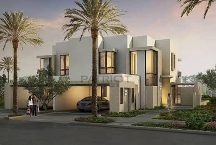فیلا 3 غرفة نوم للبيع في دبي هيلز استيت، دبي - Distress Sale on Luxurious 3 Bed Townhouse| Valid till July