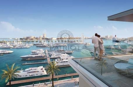 فلیٹ 3 غرفة نوم للبيع في ميناء راشد، دبي - Great Price Range | Book at 5% | 40-60 Payment Plan