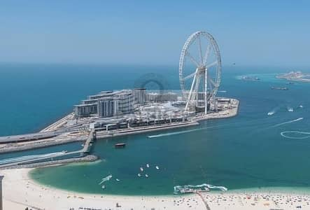 1 Bedroom Flat for Sale in Bluewaters Island, Dubai - New Inventory|Splendid View|secure the Best Units