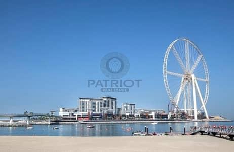 فلیٹ 3 غرف نوم للبيع في جزيرة بلوواترز، دبي - Luxury Three Bedroom |Payment Plan|DLD Waier