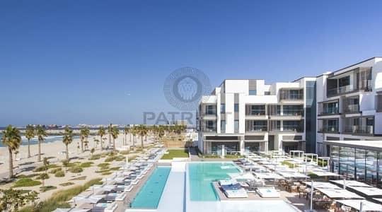 شقة 2 غرفة نوم للبيع في لؤلؤة جميرا، دبي - 20% Pay Move In   80% Post Handover Payment Plan