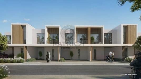 تاون هاوس 4 غرفة نوم للبيع في قرية جميرا الدائرية، دبي - Four Bedroom Plus Maid | Corner Unit | Payment plan