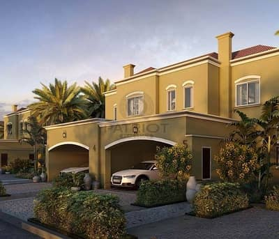 3 Bedroom Townhouse for Sale in Serena, Dubai - Own your home today at Serena by DP| 75% Post handover