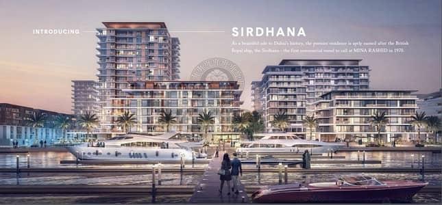 شقة 3 غرفة نوم للبيع في ميناء راشد، دبي - Distress Deal|Off Plan|Port Rashid|Emaar|value for money