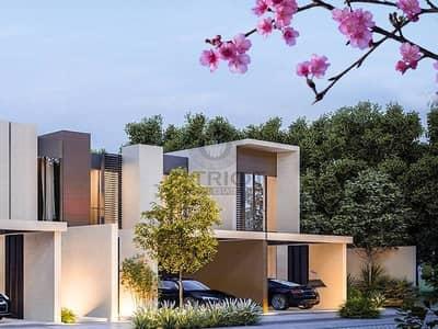 تاون هاوس 4 غرفة نوم للبيع في دبي لاند، دبي - Buy Your Dream House at 5% Booking Call Top Broker-Mr Malik
