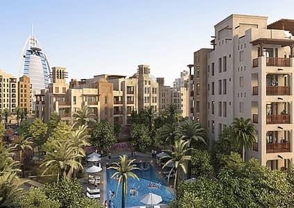 Newly Launched Asayel at MJ Living |Burj Al Arab View