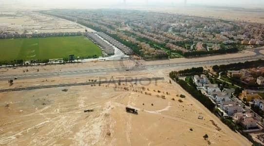 ارض سكنية  للبيع في دبي لاند، دبي - DUBAILAND PLOTS|MAKE YOUR OWN VILLA|FLEXIBLE PATMENT PLAN