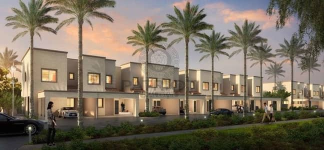 4 Bedroom Villa for Sale in Dubailand, Dubai - Own 4 Bed at Amaranta | Limited Time Offer on Payment Plan