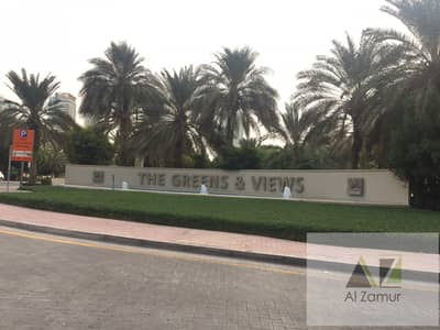 1 Bedroom Apartment for Rent in The Greens, Dubai - Luxurious 1 Bedroom for Rent at The Greens by Emaar (Al Ghozlan)