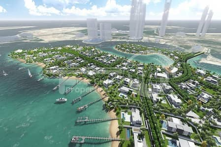 Plot for Sale in Nareel Island, Abu Dhabi - Great Promo! With 10 yrs FREE maintenance!