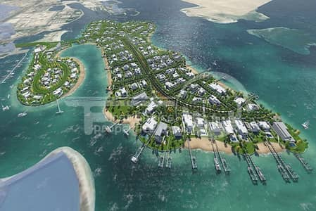 Plot for Sale in Nareel Island, Abu Dhabi - 10% Discount + 10 yrs FREE Service Charges