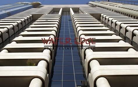 2 Bedroom Flat for Rent in Sheikh Zayed Road, Dubai - Well Maintained! 2BR I Chiller Free
