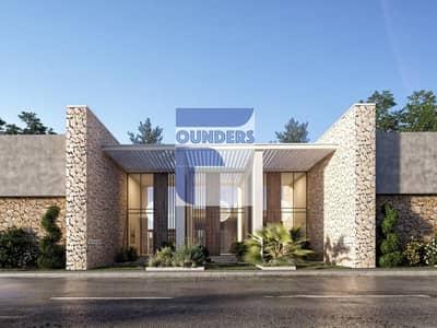 تاون هاوس 1 غرفة نوم للبيع في وادي الصفا 2، دبي - 1BR Townhouse