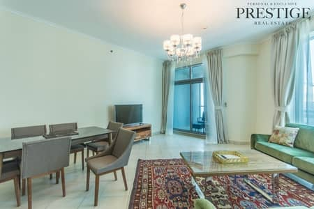 2 Bedroom Apartment for Sale in Dubai Marina, Dubai - 2 Bed | High Floor | Sea View | Exclusive
