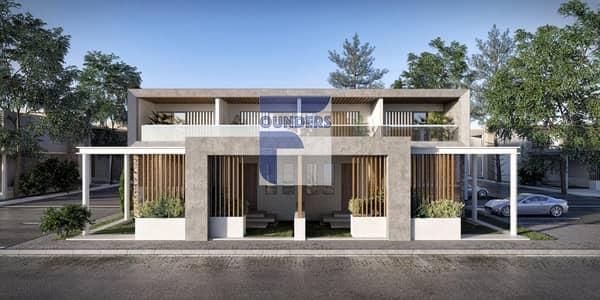 تاون هاوس 2 غرفة نوم للبيع في وادي الصفا 2، دبي - Stunning 2BR Townhouse with Loft Design