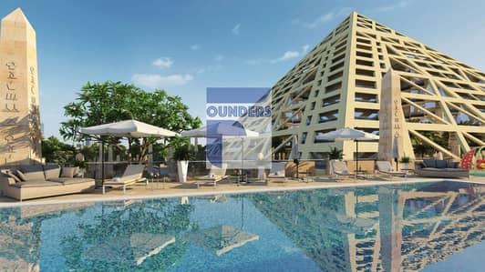 Studio for Sale in Dubailand, Dubai - Luxurious Studio with BreathTaking View