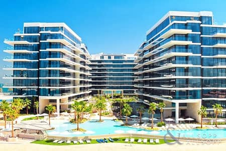 1 Bedroom Apartment for Rent in Palm Jumeirah, Dubai - Stunning 1 Bedroom | Furnished | Serenia
