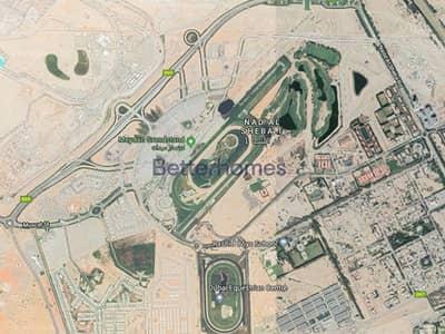 Plot for Sale in Meydan City, Dubai - Meydan| Race Course villas | Large plot|
