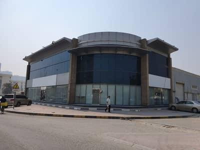 معرض تجاري  للايجار في المنطقة الصناعية، الشارقة - معرض تجاري في المنطقة الصناعية 7 المنطقة الصناعية 450000 درهم - 4301081