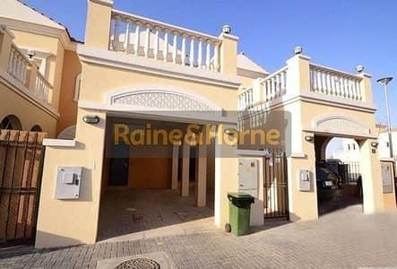 1 Bedroom Townhouse for Sale in Jumeirah Village Circle (JVC), Dubai -  JVC