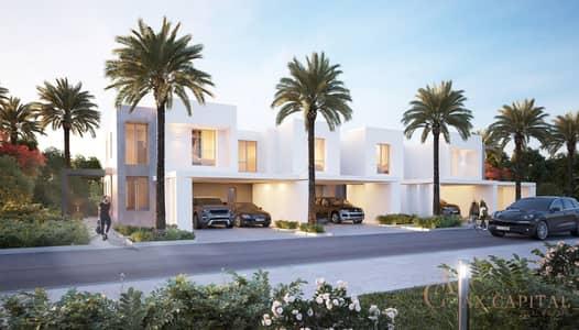 5 Bedroom Townhouse for Sale in Dubai Hills Estate, Dubai - Modern bright villa | On The Park | 5 BR+M | DH
