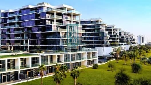 2 Bedroom Townhouse for Sale in DAMAC Hills (Akoya by DAMAC), Dubai -  4 years payment plan