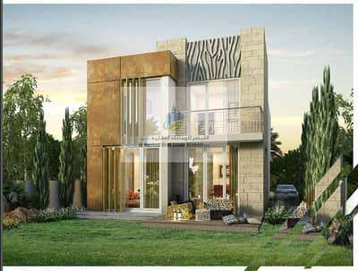 Villa three rooms with distinctive specifications and an unparalleled price integrated community