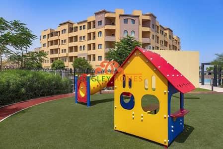 شقة 1 غرفة نوم للايجار في مردف، دبي - No Comm