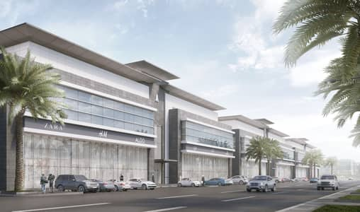 Building for Sale in Al Helio, Ajman - Opportunity to invest Commercial building with INCOME 213000 , freehold, great location