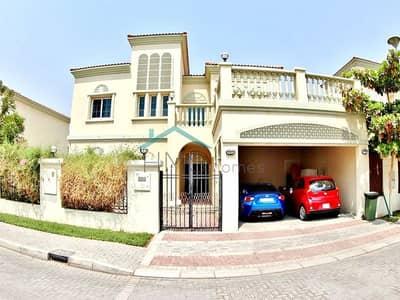 فیلا 5 غرفة نوم للايجار في مثلث قرية الجميرا (JVT)، دبي - Upgraded 5bed available in JVT District 9
