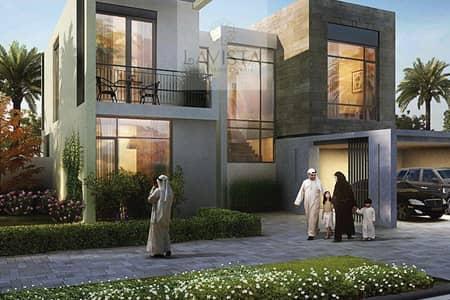 3 Bedroom Villa for Sale in Dubai Hills Estate, Dubai - Exclusive 3 & 4BR Villa|Golf Grove Villas | Dubai Hills Emaar - best deal