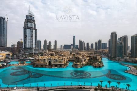 1 Bedroom Flat for Sale in Downtown Dubai, Dubai - PAY 25% AND MOVE IN BE EMAAR