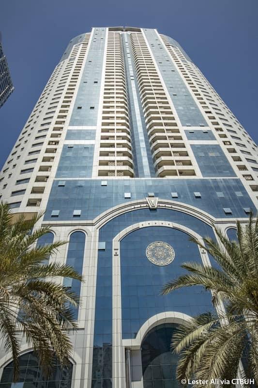 الان شقة في برج أمير بو خمسين المجاز 2غرف وصاله بسعر خيالي  625,000 درهم