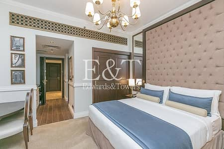 Hotel Apartment for Sale in Palm Jumeirah, Dubai - High Floor Studio | 11% NET Returns | PJ