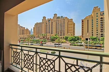 1 Bedroom Apartment for Sale in Palm Jumeirah, Dubai - One Bedroom | Vacant | New To the Market