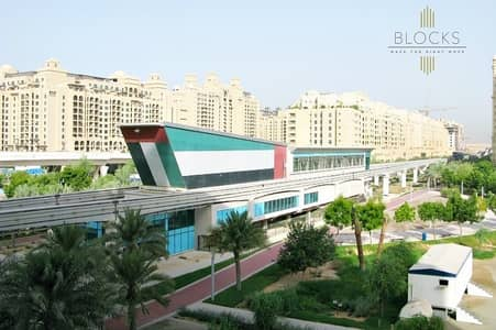 1 Bedroom Flat for Sale in Palm Jumeirah, Dubai - Park View 7% return 1 B/R in Shoreline