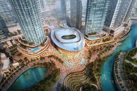 شقة 3 غرف نوم للبيع في وسط مدينة دبي، دبي - 25% FIRST INSTALLMENT | LUXURY APARTMENT IN DOWNTOWN