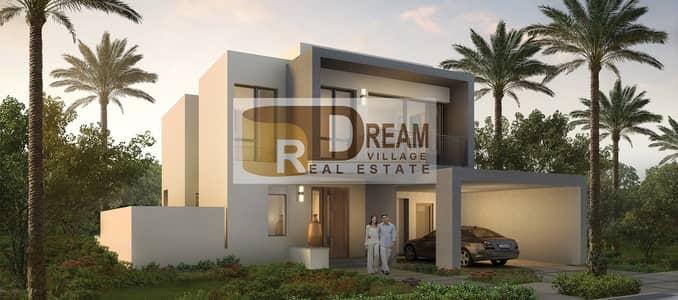 Exclusive villa 4 bed + maid ! best price