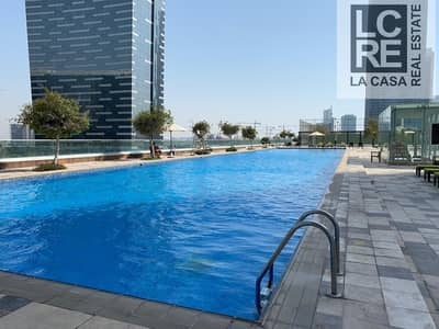 2 Bedroom Flat for Rent in Al Reem Island, Abu Dhabi - Best Deal I Incredible 2+M @ 4 Payments I High Floor
