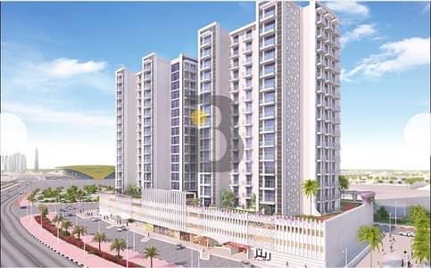 استوديو  للبيع في الفرجان، دبي - Brand New Studio for Sale in Starz - Al Furjan