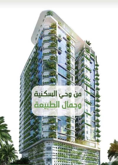 2 Bedroom Flat for Sale in Al Amerah, Ajman - Stay away from rent and own your apartment in an eco-friendly tower installments on 90 months bank account