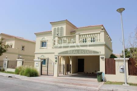 فیلا 5 غرفة نوم للايجار في مثلث قرية الجميرا (JVT)، دبي - Landscaped Garden | Good Quiet Location