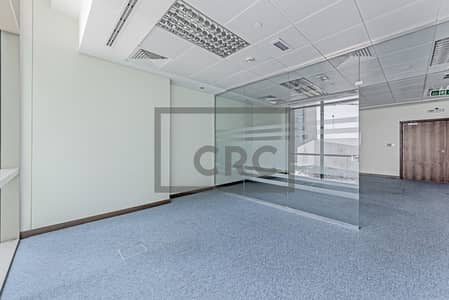 Office for Sale in DIFC, Dubai - Fitted Office   Sale   DIFC    2 Parking Spaces