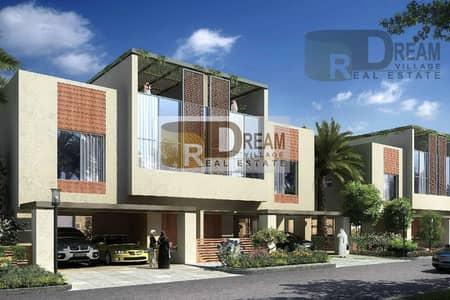 4 Bedroom Villa for Sale in Meydan City, Dubai - Own your villa with the best price in Sheikh Mohammed Bin Rashid City
