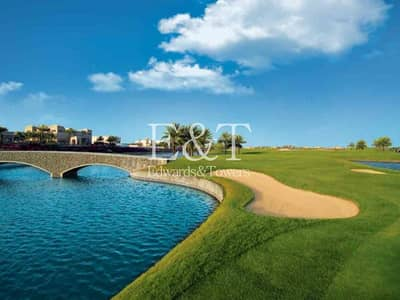 Plot for Sale in Dubai Hills Estate, Dubai - 12