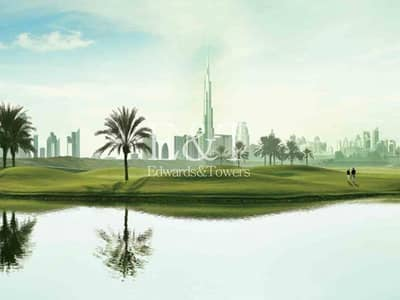 ارض سكنية  للبيع في دبي هيلز استيت، دبي - B+G+1 Golf Course Plot / No Commission!