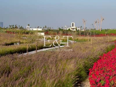Plot for Sale in Dubai Hills Estate, Dubai - 2 Year Post Handover | 4% DLD Fees Paid | DH